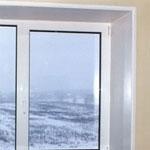 пластиковые окна, отлив откосы отливы